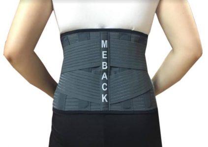 Đai thắt lưng MEBACK